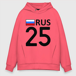 Толстовка оверсайз мужская RUS 25 цвета коралловый — фото 1