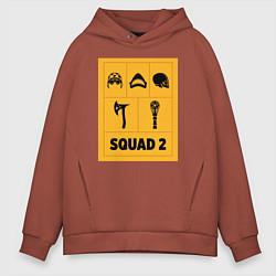 Толстовка оверсайз мужская Squad 2 цвета кирпичный — фото 1