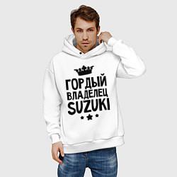 Толстовка оверсайз мужская Гордый владелец Suzuki цвета белый — фото 2