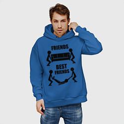 Толстовка оверсайз мужская Best friends цвета синий — фото 2
