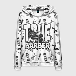 Толстовка 3D на молнии мужская True Barber цвета 3D-белый — фото 1