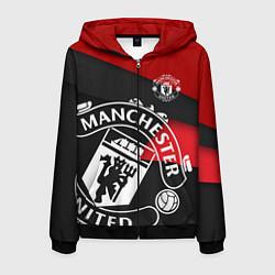 Мужская толстовка на молнии FC Man United: Exclusive
