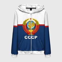 Толстовка 3D на молнии мужская СССР цвета 3D-белый — фото 1