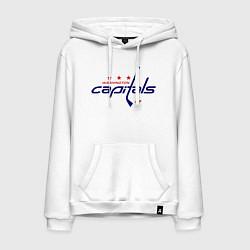 Толстовка-худи хлопковая мужская Washington Capitals цвета белый — фото 1