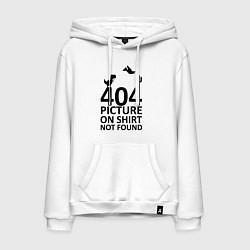 Толстовка-худи хлопковая мужская 404 цвета белый — фото 1