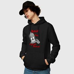 Толстовка-худи хлопковая мужская Выше нос, кусок мяса цвета черный — фото 2