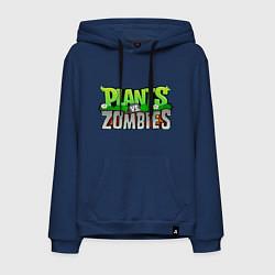 Толстовка-худи хлопковая мужская Plants vs zombies цвета тёмно-синий — фото 1