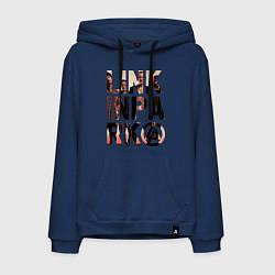 Толстовка-худи хлопковая мужская Linkin Park цвета тёмно-синий — фото 1