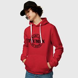 Толстовка-худи хлопковая мужская Made in Tyumen цвета красный — фото 2