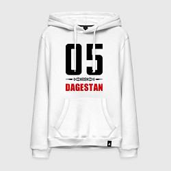 Толстовка-худи хлопковая мужская 05 Dagestan цвета белый — фото 1
