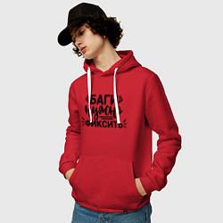 Толстовка-худи хлопковая мужская Баги нужно фиксить цвета красный — фото 2