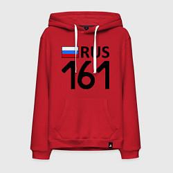Толстовка-худи хлопковая мужская RUS 161 цвета красный — фото 1