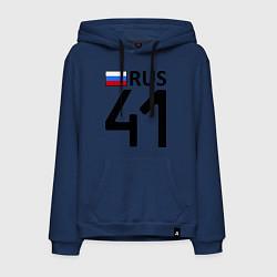 Толстовка-худи хлопковая мужская RUS 41 цвета тёмно-синий — фото 1