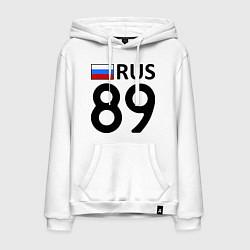 Толстовка-худи хлопковая мужская RUS 89 цвета белый — фото 1