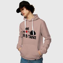 Толстовка-худи хлопковая мужская Я в танке цвета пыльно-розовый — фото 2
