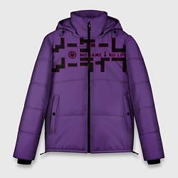 Мужская зимняя куртка No game no life Sora