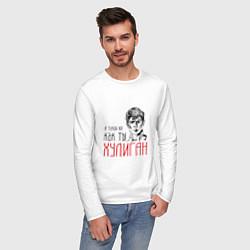 Лонгслив хлопковый мужской Хулиган Есенин цвета белый — фото 2