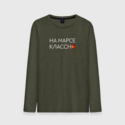 Лонгслив хлопковый мужской Noize MC цвета меланж-хаки — фото 1