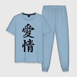 Пижама хлопковая мужская Иероглиф Любовь цвета мягкое небо — фото 1
