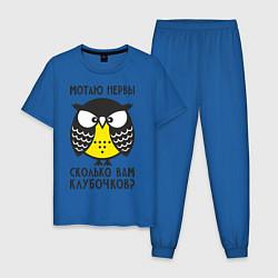 Пижама хлопковая мужская Сова: мотаю нервы! цвета синий — фото 1