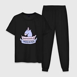 Пижама хлопковая мужская Unicorn цвета черный — фото 1