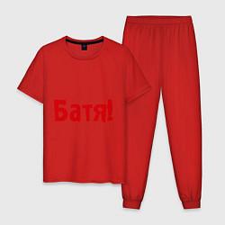 Пижама хлопковая мужская Батя цвета красный — фото 1
