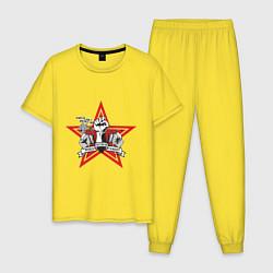 Пижама хлопковая мужская World freedom famous цвета желтый — фото 1