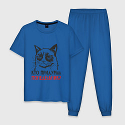 Пижама хлопковая мужская Кто придумал понедельник? цвета синий — фото 1