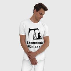 Пижама хлопковая мужская Бакинский нефтяник цвета белый — фото 2