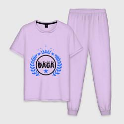 Пижама хлопковая мужская Daga цвета лаванда — фото 1