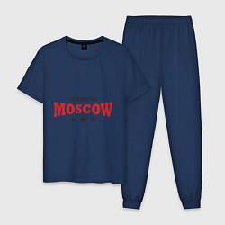 Пижама хлопковая мужская Made in Moscow цвета тёмно-синий — фото 1