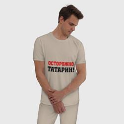 Пижама хлопковая мужская Осторожно Татарин! цвета миндальный — фото 2