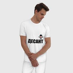 Пижама хлопковая мужская Десант ВДВ цвета белый — фото 2