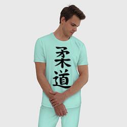 Пижама хлопковая мужская Дзюдо: иероглиф цвета мятный — фото 2