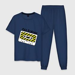 Пижама хлопковая мужская Old school. Кассета цвета тёмно-синий — фото 1