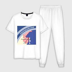 Пижама хлопковая мужская Беломор: Хабаровский край цвета белый — фото 1