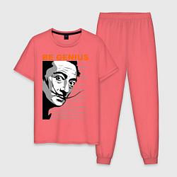 Пижама хлопковая мужская Dali: Be Genius цвета коралловый — фото 1