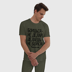 Пижама хлопковая мужская Боишься не делай (Чингисхан) цвета меланж-хаки — фото 2