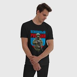 Пижама хлопковая мужская Вежливый русский цвета черный — фото 2