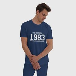 Пижама хлопковая мужская Год выпуска 1983 цвета тёмно-синий — фото 2