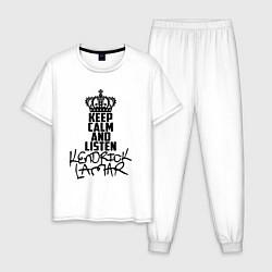 Пижама хлопковая мужская Keep Calm & Listen Kendrick Lamar цвета белый — фото 1
