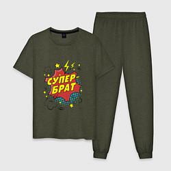Пижама хлопковая мужская Супер-брат цвета меланж-хаки — фото 1
