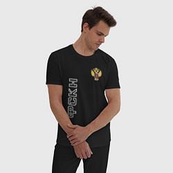 Пижама хлопковая мужская ФСКН с гербом цвета черный — фото 2