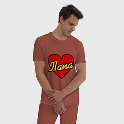 Пижама хлопковая мужская Любимый папа цвета кирпичный — фото 2