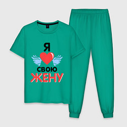 Пижама хлопковая мужская Люблю свою жену цвета зеленый — фото 1
