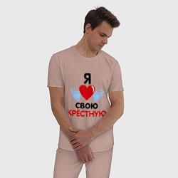 Пижама хлопковая мужская Я люблю свою крёстную цвета пыльно-розовый — фото 2