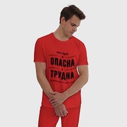 Пижама хлопковая мужская МВД: Опасная служба цвета красный — фото 2