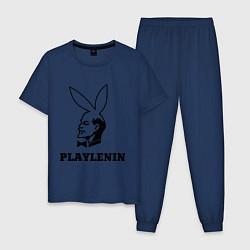 Пижама хлопковая мужская PlayLenin цвета тёмно-синий — фото 1