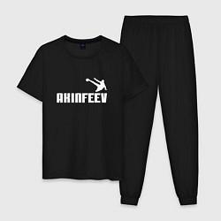 Пижама хлопковая мужская Akinfeev Style цвета черный — фото 1