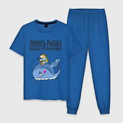 Пижама хлопковая мужская Ловись рыбка очень большая цвета синий — фото 1